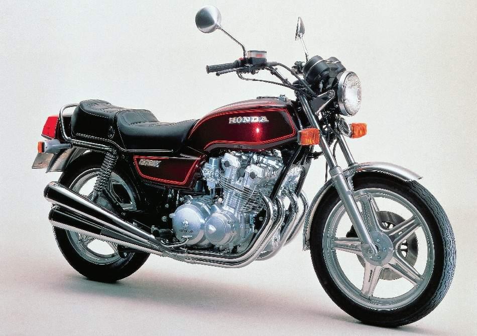 honda cbk 750